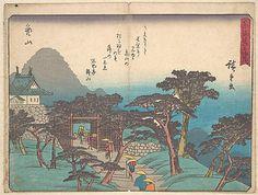 Kameyama  Utagawa Hiroshige  (Japanese, 1797–1858)