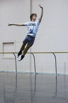 Sergei Polunin in rehearsal