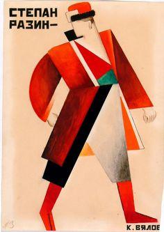 Soviet Avant-garde Costume Design Konstantin Vialov, costume design for Sten'ka-Razi, 1923.