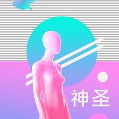 '神圣' iPhone Case by Yaappssee Vapor Art, Vaporwave Wallpaper, Vaporwave Art, Neon Aesthetic, Retro Waves, Glitch Art, Iphone Case Covers, Cyberpunk, Digital Illustration