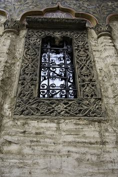 Ornate window frame from old Orthodox Church by Horia Varlan, via Flickr