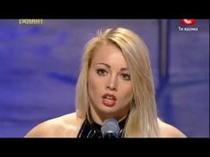 a couple minutes in her performance starts. amazing..▶ Ukraine got Talent - strip dance. incredible performance - YouTube