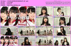 バラエティ番組170206 SHOWROOM AKB48の君誰.mp4   170206 SHOWROOM AKB48の君誰 ALFAFILE170206.Dare.SR.rar ALFAFILE Note : AKB48MA.com Please Update Bookmark our Pemanent Site of AKB劇場 ! Thanks. HOW TO APPRECIATE ? ほんの少し笑顔 ! If You Like Then Share Us on Facebook Google Plus Twitter ! Recomended for High Speed Download Buy a Premium Through Our Links ! Keep Support How To Support ! Again Thanks For Visiting . Have a Nice DAY ! i Just Say To You 人生を楽しみます !  2017 360P AKB48 SHOWROOM TV-Variety