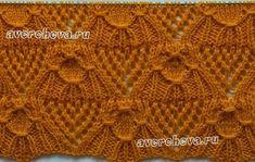SOLO PUNTOS: punto calado tricot