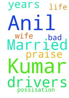 Praise the lord  My name is Anil Kumar  Married 3 years - Praise the lord My name is Anil Kumar Married 3 years but My wife drivers please pray my life is very bad possisation no drivers please pray  Posted at: https://prayerrequest.com/t/Nsw #pray #prayer #request #prayerrequest