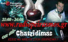 Radio Peirasmos: Σαββατόβραδο στον πειρασμό με Σταμάτη Χατζηδήμα στ...