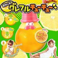 """The """"Gurefuru Chuchu"""" is a Japanese gadget that lets you turn a fruit into small gourd filled with fruit juice !"""