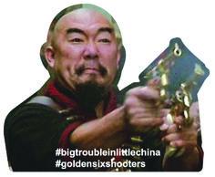 #bigtroubleinlittlechina #goldensixshooters