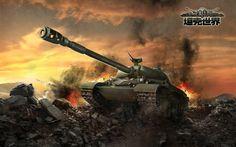 Clara Birds - World of Tanks images for desktop background - 1920x1200 px