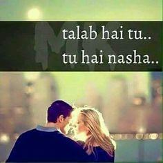 Song Lyric Quotes, Love Songs Lyrics, All Songs, Music Lyrics, Poetry Quotes, Urdu Quotes, Urdu Poetry, Qoutes, Shayari Photo