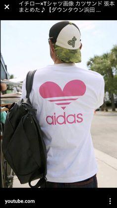 Baseball Players, T Shirt, Bags, Funny, Fashion, Supreme T Shirt, Handbags, Moda, Tee Shirt