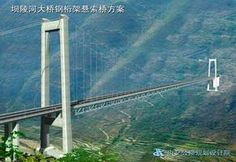 This is Ba Ling River Bridge. It is the largest highway bridge in Asia.