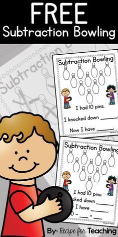 FREE Subtraction Bowling recording sheet. {Use plastic cups as bowling pins. Students use this to record how many pins they knocked down.}