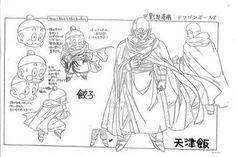 Dragon Ball - Model Sheet 177 | Dragon Ball Art Concepts Mod… | Flickr