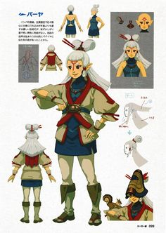 Zelda Breath of the Wild - Paya Character Sheet, Character Creation, Character Art, Legend Of Zelda Memes, Legend Of Zelda Breath, Cosplay Characters, Fantasy Characters, Character Portraits, Character Outfits