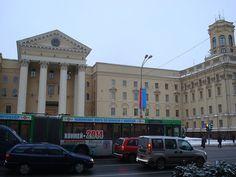 KGB building - Minsk, Belarus