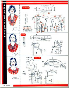 lb2014-10 collar