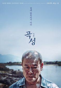 <곡성> 캐릭터 포스터. 2016.05.12, 감독 나홍진. design by. 빛나는.