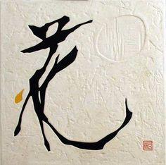 Poem+69-52+-+Maki+Haku