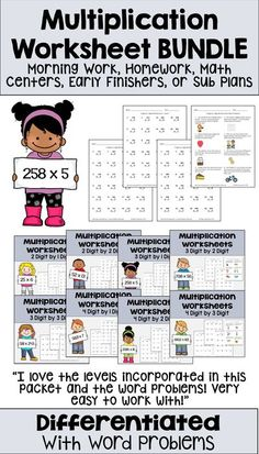 These printable multiplication worksheets for 3rd, 4th grade, and 5th make math fun and easy for kids who are beginning to practice multi digit multiplication. For beginners, these simple worksheets have double digit and mixed problems for easy practice. They feature word problems and differentiation as well as answer keys for easy grading. These worksheets would be great for Early Finishers, Homework, Test Prep, Review, Math Centers, Remediation, Morning Work, or Sub Plans.