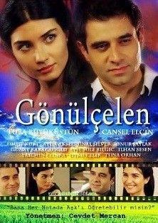 Gönülçelen / بائعة الورد