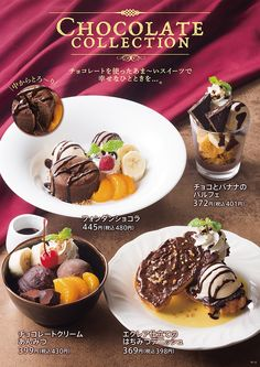 チョコレートスイーツ Desserts Menu, Food Menu, Menu Design, Food Design, Restaurant Poster, Menu Flyer, Food Gallery, Food Advertising, Fast Food Chains