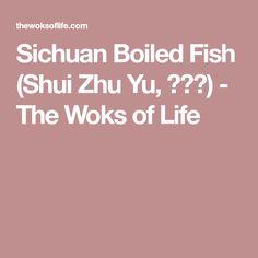 Sichuan Boiled Fish (Shui Zhu Yu, 水煮鱼) - The Woks of Life