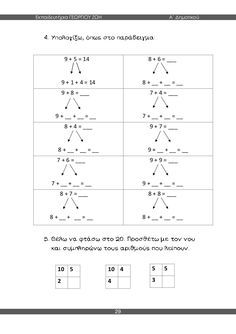 100 Multiplication Facts Timed Test | Teaching Math | Pinterest ...