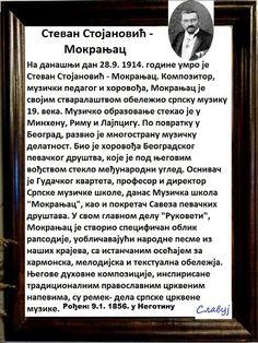 SlAvKo JOVIČIĆ SLAVUJ:  Стеван Стојановић   Мокрањац  - Да се не заборави!...