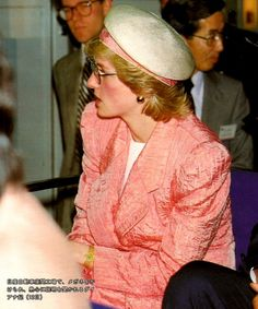 Diana & Charles - Japan _ Empire of the Sun ( 12 mai 1986 ) - SUITE