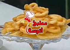 المقادير والطريقة مكتوبة لطريقة عمل المشبك مقدمه من الشيف حسن فى برنامج الشيف حسن على قناة mbc مصر حلقة اليوم الأحد (15 - 2- 2015) (حلويات - حلويات شرقية)