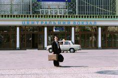 Everything is Illuminated (2005) starring Elijah Wood and Eugene Hutz, novel by Jonathan Safran Foer