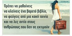 Philosophical Quotes, Greek Quotes, Wisdom Quotes, Quote Of The Day, Kai, Texts, Psychology, The Past, Sayings