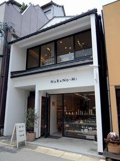 Cafe Shop Design, Cafe Interior Design, Shop Front Design, Store Design, Facade Design, Exterior Design, Korean Cafe, Coffee Shop Aesthetic, Cafe Exterior