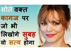 Hindu Quotes, Krishna Quotes, Vedic Mantras, Hindu Mantras, Natural Health Tips, Natural Health Remedies, Simple Life Hacks, Useful Life Hacks, Funny Quotes In Hindi