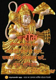Jai sree seetha Ram