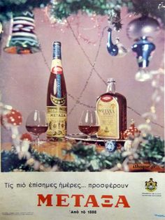 old greek ads - greek brandy METAXAS -Παλιές Διαφημίσεις #76 | Ithaque Vintage Advertising Posters, Old Advertisements, Vintage Ads, Vintage Posters, Old Posters, Old Greek, Old Commercials, Poster Ads, Retro Ads