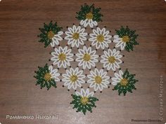 Beaded Chamomile Flower Doily PATTERN