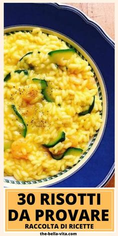 Risotto Recipes, Pasta Recipes, Vegan Recipes, Cooking Recipes, Creative Food, Crepes, Sandwiches, Easy Dinner Recipes, Italian Recipes