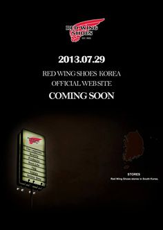 Red Wing Shoes Korea Official Website coming soon 2013.07.29