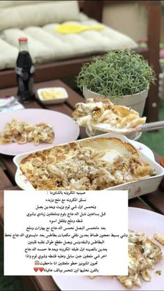 Sweets Recipes, Cooking Recipes, Cookout Food, Food Garnishes, Food Decoration, Arabic Food, No Cook Meals, My Favorite Food, Food Hacks