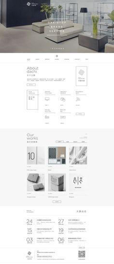 企业网站★CITERS`Design`8...