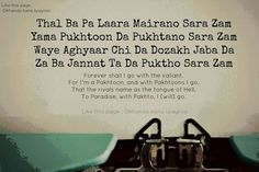Waye Aghyaar chi Da dozakh jaba Da  Za Ba jannat Ta Da Pukhto Sara zam  #Aqsa_Afridi ❤