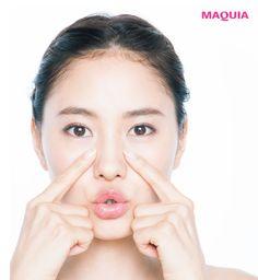 編集部の記事      マキアオンラインの「下半顔トレで整形級美顔術」に関するまとめのページです。     話題の「下半顔トレで整形級美顔術」について書かれた6記事が件掲載されています。今すぐ読んで、キレイを手に入れよう!