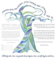 """Life Dance III"" by Michelle Rummel.  Part of the Signature Collection at Ketubah.com.  The Life Dance Ketubah reflects the balance and rhythm required for everlasting love. The separate, yet entwined trees illustrate commitment and passion. The piece also features a poetic phrase, ""Side by side, love, our gentle dance begins, love, our life begins with love."""