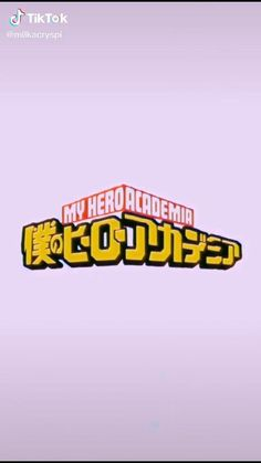 Boku No Hero Academia Funny, My Hero Academia Episodes, Buko No Hero Academia, My Hero Academia Memes, Hero Academia Characters, My Hero Academia Manga, Cute Anime Guys, I Love Anime, Anime Gifs
