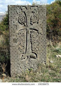 for my uncle you ARAM ~medieval armenian cross stone Armenian Culture, High Middle Ages, Masonic Symbols, Cross Art, Medieval Times, Christ, Crucifix, History, Renaissance