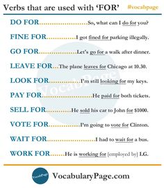 Verbs that are used with FOR #learnenglish