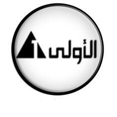 قناة كرتون نتورك بالعربية بث مباشر على اليوتيوب