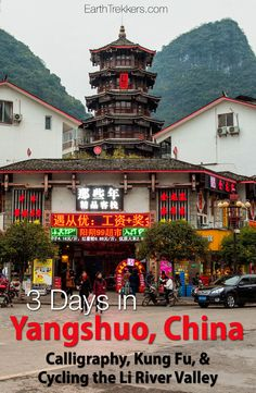 Yangshuo, China: best things to do with three days.
